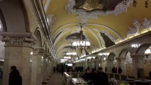 Arbaskaya - 2nd longest station